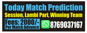 Vivo IPL T20 Today Match Prediction Reports CBTF | Who will win