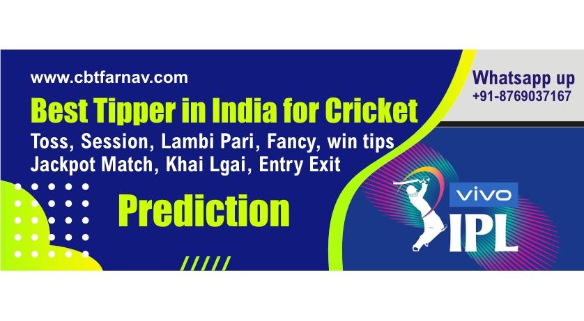 best cricket tipper in world on telegram