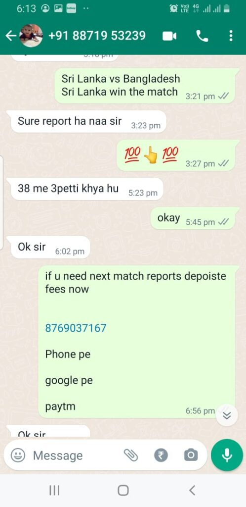 Last match paid report screenshot toss session lambi pari